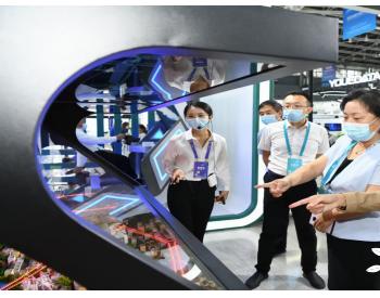 中电普华助力2021数博会智能电网成果展示