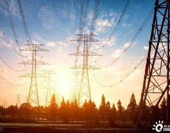保障电力和<em>煤炭供应</em>!今天的国务院常务会这样部署