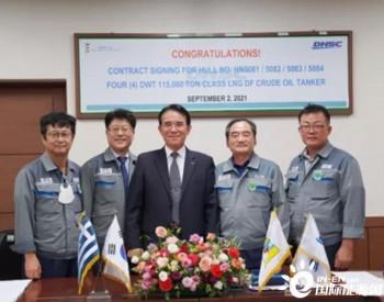TEN订购了六艘液化天然气燃料油轮