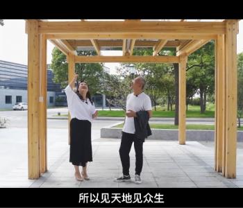 """揭秘(下)▶ """"太阳城""""的故事继续(续集6)"""