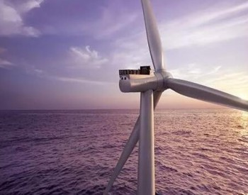 最低报价2020元/kW!金风、远景、明阳、中车、三一、运达竞标三峡云南550MW风电项目