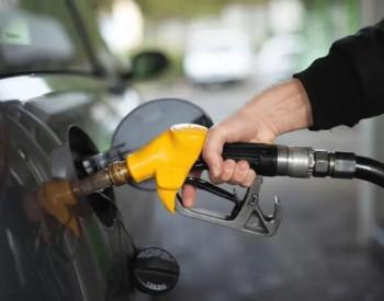 国内油价达年内最大涨幅 分析师:原油市场或将先扬后抑