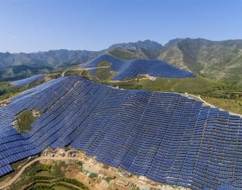 林洋能源再签大单光伏项目储备近7GW 绑定华能等巨