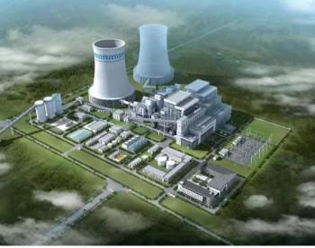 电价上涨可达20%!中央发电企业所属火电机组要应