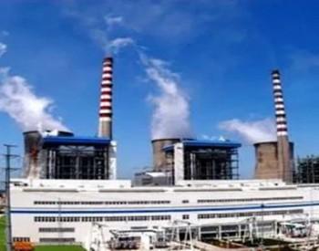 近1.5亿吨补签的煤炭长协,有限价!