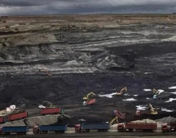 7706万吨!内蒙古鄂尔多斯全力保障<em>煤炭供应</em>