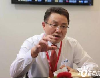 江苏低调富豪:掌舵光伏支架龙头企业,身价94亿