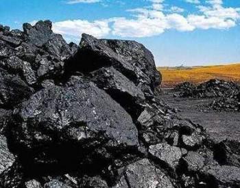 内蒙古鄂尔多斯市与18省区市签订四季度煤炭中长期保供合同