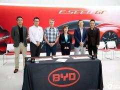 加速美国车队智能电动化  比亚迪携手Levo部署5000