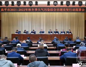 山西省晋城市高平市2021—2022年秋冬季大气污染综