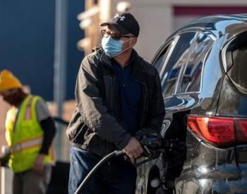 汽油价格飙升迫使<em>美国能源</em>部准备出手,但头部银行表示:都是昏招