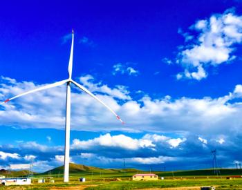 内蒙古巴彦淖尔远景能源有限公司首台风机下线!