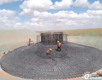山东能源内蒙杭锦旗伊和乌素风电场100MW工程项目开工建设