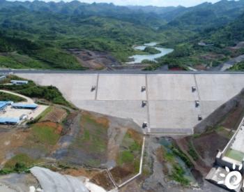 贵州平桥水库枢纽工程通过蓄水验收