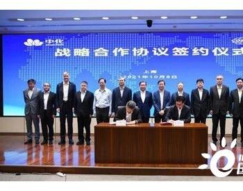 中远海运集团与中国中化签署战略合作协议