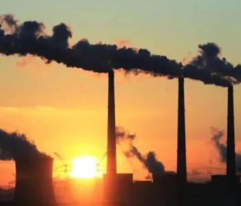 发改委:推动全国发电供热用煤中长期合同全覆盖取得显著成效