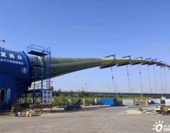 江苏省海上风电叶片设计与制造技术重点实验室顺利完成国内最长碳纤维叶片静载测试