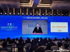 科协主席万钢:明年冬奥会将有超一千辆燃料电池汽车投入使用