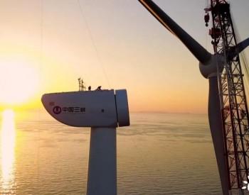 236.7亿千瓦时!三峡新能源前三季度累计总发电量同比增42.7%