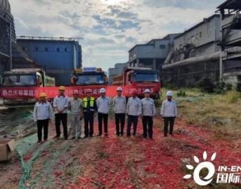 上海宝冶承建攀钢西昌高炉优化<em>节能减排</em>项目开工