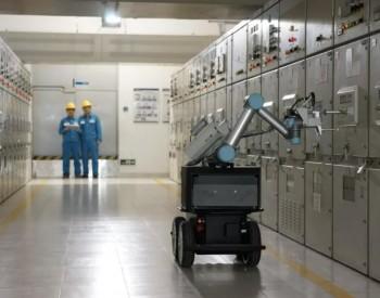 30W+配电站,2W+变电站,群雄逐鹿的电力机器人市