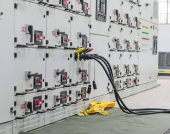 国内首个抽屉柜式不停电作业快速接口研制成功并投