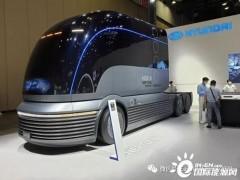 """氢动力汽车、充电站、燃料电池主导韩国社会的""""氢"""