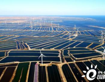 """海上风电、多元光电……河北这一地要建""""双碳""""目标实验示范县"""