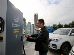 安徽亳州利辛:首座公用充电桩建成投运