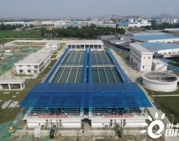 上海电建中标临港重型<em>燃气轮机</em>试验验证基地项目