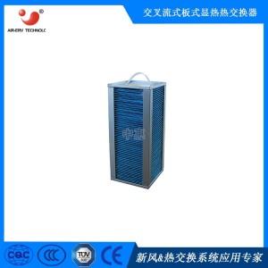 新品发布暖通电信电力专用余热转换系统 热交换器