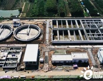 预计12月底投用 湖北省荆州市城南污水处理厂二期