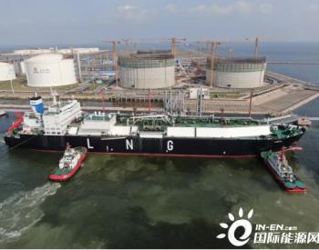中化能源首船LNG通过<em>国家管网</em>接卸