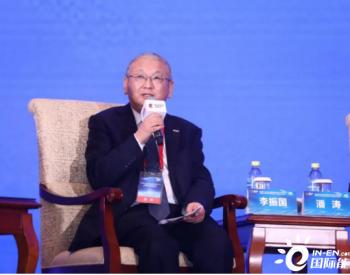 隆基股份李振国:上下游协同是光伏产业健康发展的关键