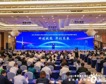 华为周建军:科技创新 共筑低碳绿色未来