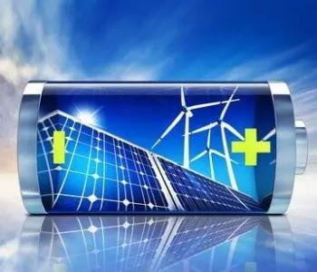 国际能源网-储能日报,纵览储能天下事【10月12日】
