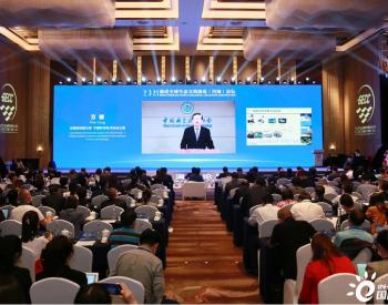 """晶科能源丨出席COP15""""洱海""""论坛:以光伏力量保"""