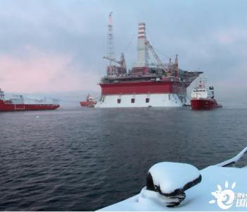 新一轮油气开采潮席卷北极 未来5年有望增产20%