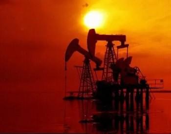 阿曼通过非常规招标出售150万桶原油 11-12月装运