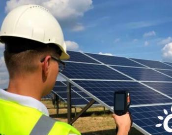 招标   R.Power启动了2.26亿美元的国际光伏工程招