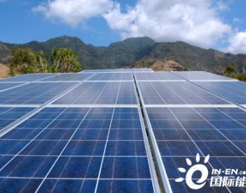 到<em>2030</em>年印尼计划新增4.7GW太阳能装机容量