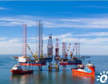 <em>中国海油</em>:我国海上多项钻完井技术达世界领先水平