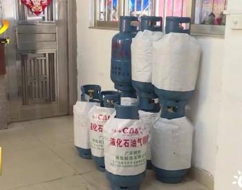 广东省阳江:瓶装液化<em>气价</em>格飙升 今已涨至百元一瓶