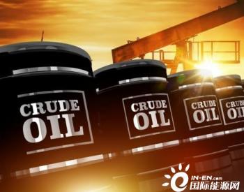 燃料价格超预期上涨,或倒逼新能源加速普及终结石油时代