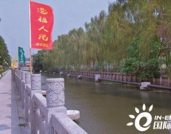 江苏省兴化市7个乡镇自建污水处理厂完成提升改造