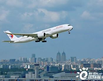 碳中和航班首飞成功 民航业离绿色飞行有多远