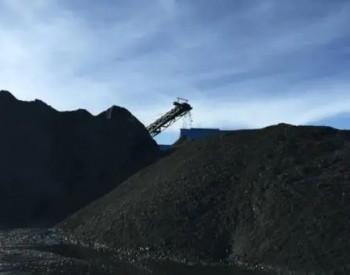 山西省关于进一步做好今冬明春煤矿增产保供期间安全生产工作的通知