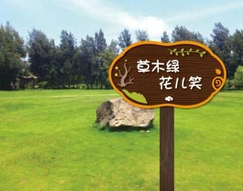 湖南双峰生活垃圾焚烧发电项目:工程收尾 垃圾进