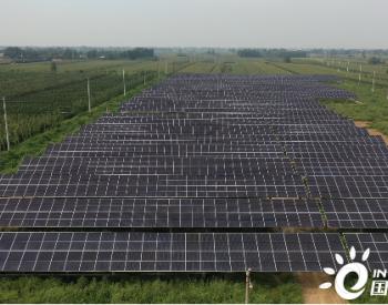 广东能源集团所属开发公司成功收购河北80MW农光互