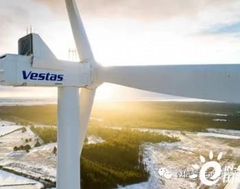 丹麦VESTAS向韩国全罗南道政府提交建厂申请!
